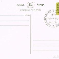 Sellos: ISRAEL, CIERVO, SOBRE ENETROPOSTAL CON MATASELLOS DE PRIMER DÍA DEL 20-1-1960. Lote 269848763