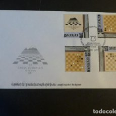 Sellos: ARMENIA AJEDREZ SOBRE PRIMER DIA OLIMPIADAS AJEDREZ 1996. Lote 276000088