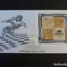 Sellos: ARMENIA AJEDREZ SOBRE PRIMER DIA OLIMPIADAS AJEDREZ 1996. Lote 276000193