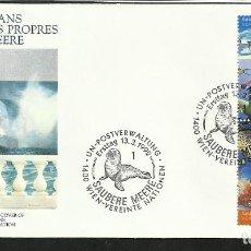 Sellos: NACIONES UNIDAS 1991 SOBRE PRIMER DIA DE CIRCULACION FAUNA MARINA - LOBO MARINO - PECES TROPICALES. Lote 277066043