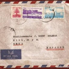 Sellos: CARTA ANTIGUA DEL LIBANO. Lote 277190568