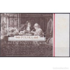 Sellos: ⚡ DISCOUNT POLAND 2018 THE 460TH ANNIVERSARY OF THE POLISH POST MNH - MAIL HISTORY. Lote 281942138