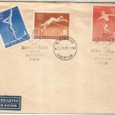 Sellos: BULGARIA JUEGOS OLIMPICOS 1956 DEPORTE ATLETISMO GIMNASIA SALTO ALTURA. Lote 288135958