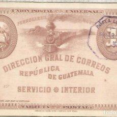 Sellos: GUATEMALA ENTERO POSTAL 1895 FERROCARRIL RAILWAY TREN. Lote 288139948
