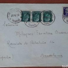 Sellos: CARTA CENSURA CIRCULADA AÑO 1940 ITALIA. VER FOTOS Y DESCRIPCIÓN.. Lote 288651953