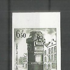 Sellos: BELGICA SIN DENTAR IMPERFORATE BUZON LETTER BOX DIA DEL SELLO STAMP DAY. Lote 288698498