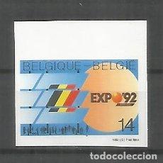 Sellos: BELGICA SIN DENTAR IMPERFORATE EXPO 92 SEVILLA. Lote 288700593