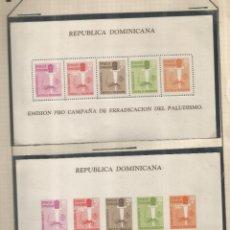 Sellos: REPUBLICA DOMINICANA ERRADICACION DEL PALUDISMO HOJITA DENTADA Y SIN DENTAR MEDICINA. Lote 288702133