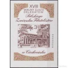 Sellos: ⚡ DISCOUNT POLAND 2002 THE 18TH GENERAL CONVENTION OF THE POLISH PHILATELIC ASSOCIATION IN CIE. Lote 289986888