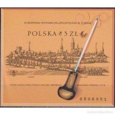 Sellos: ⚡ DISCOUNT POLAND 2001 INTERNATIONAL STAMP EXHIBITION EURO-CUPRUM 2001 MNH - PHILATELIC EXHI. Lote 289986903