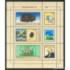 Sellos: ⚡ DISCOUNT MONGOLIA 1979 INTERNATIONAL STAMP EXHIBITION BRAZILIA-79 MNH - PHILATELIC EXHIBIT. Lote 289987393