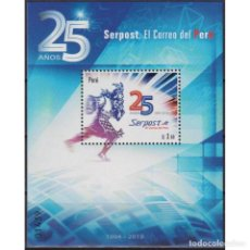 Sellos: ⚡ DISCOUNT PERU 2020 THE 25TH ANNIVERSARY (2019) OF SERPOST MNH - MAIL HISTORY. Lote 289990378