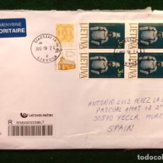 Sellos: SOBRE CIRCULADO CON SELLOS Y MATASELLO - LITUANIA. Lote 293882163