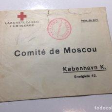 Sellos: SOBRE OFICIAL HOSPITAL CRUZ ROJA I GUERRA MUNDIAL DIRIGIDO A MOSCÚ (VER DESCRIPCIÓN). Lote 295347588
