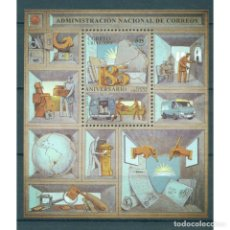 Sellos: ⚡ DISCOUNT URUGUAY 2012 185TH ANNIVERSARY OF THE GOVERNING BODY OF THE POST MNH - POST OFFIC. Lote 295941158
