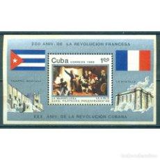 "Sellos: ⚡ DISCOUNT CUBA 1989 INTERNATIONAL STAMP EXHIBITION ""PHILEXFRANCE '89"" - PARIS, FRANCE MNH -. Lote 295941278"