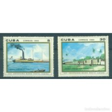 Sellos: ⚡ DISCOUNT CUBA 1990 THE 25TH ANNIVERSARY OF THE POSTAL MUSEUM MNH - SHIPS, MAIL HISTORY. Lote 295941363