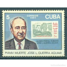 Sellos: ⚡ DISCOUNT CUBA 1991 THE 1ST ANNIVERSARY OF THE DEATH OF JOSE GUERRA AGUIAR, FOUNDER OF CUBAN. Lote 295941673