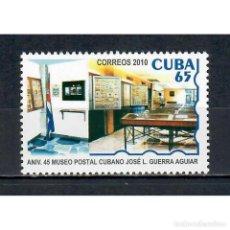 Sellos: ⚡ DISCOUNT CUBA 2010 THE 45TH ANNIVERSARY OF POSTAL MUSEUM JOS? L. GUERRA AGUIAR MNH - POST. Lote 295945483