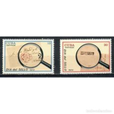 Sellos: ⚡ DISCOUNT CUBA 1973 STAMP DAY MNH - STAMPS ON STAMPS, STAMP DAY. Lote 295946683