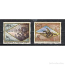 Sellos: ⚡ DISCOUNT CUBA 1986 STAMP DAY MNH - STAMPS ON STAMPS, STAMP DAY. Lote 295949258