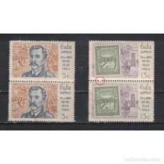 Sellos: ⚡ DISCOUNT CUBA 1964 THE STAMP DAY - ERROR NG - STAMPS ON STAMPS, STAMP DAY, ERRORS. Lote 295950813