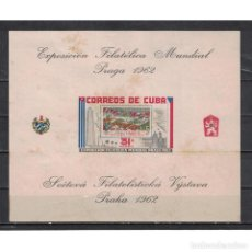 Sellos: ⚡ DISCOUNT CUBA 1962 AIRMAIL - THE INTERNATIONAL STAMP EXHIBITION, PRAGUE NG - PHILATELIC EX. Lote 295953398