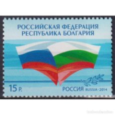 Sellos: ⚡ DISCOUNT RUSSIA 2014 JOINT ISSUE OF THE RUSSIAN FEDERATION AND THE REPUBLIC OF BULGARIA MNH. Lote 295964413
