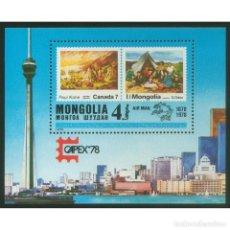 Sellos: ⚡ DISCOUNT MONGOLIA 1978 CAPEX-78 MNH - PHILATELIC EXHIBITIONS. Lote 295969363