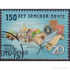 Sellos: ⚡ DISCOUNT RUSSIA 2015 THE 150TH ANNIVERSARY OF THE COUNTY MAIL U - STAMPS ON STAMPS, POST S. Lote 297356163