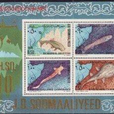 Sellos: SOMALIA HB 8*** - AÑO 1979 - FAUNA - PECES DE AGUA DULCE. Lote 21543016