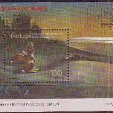 Sellos: PORTUGAL HB 49** - AÑO 1985 - PARQUES NACIONALES - FAUNA. Lote 21683432