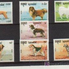 Sellos: FAUNA ANIMALES PERROS NUEVOS. Lote 4736364