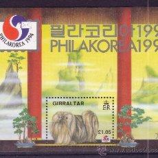 Sellos: GIBRALTAR HB 19*** - AÑO 1994 - EXPOSICION FILATÉLICA INTERNACIONAL PHILAKOREA 94 - FAUNA - PERROS. Lote 20275119