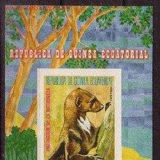 Sellos: GUINEA ECUATORIAL 111 HB*** SIN DENTAR - AÑO 1977 - FAUNA - ANIMALES DE AMERICA DEL SUR. Lote 21178289
