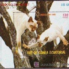 Sellos: GUINEA ECUATORIAL 98 HB*** - AÑO 1977 - FAUNA - GATOS . Lote 22578299
