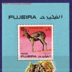 Sellos: FUJEIRA 130 HB*** - AÑO 1972 - FAUNA - ANIMALES SALVAJES. Lote 22010222