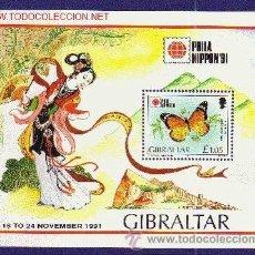 Sellos: GIBRALTAR HB 15*** AÑO 1991 - EXPOSICION FILATELICA INTERNACIONAL PHILANIPPON 91 - FAUNA - MARIPOSAS. Lote 21868081