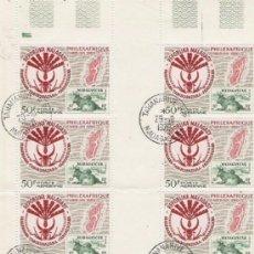 Sellos: GRAN Y MUY RARO PLIEGO DEL TEMA FAUNA DE MADAGASCAR. Lote 15218860