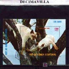 Briefmarken - FAUNA, GUINEA ECUATORIAL, GATOS, L140, HOJA-BLOQUE USADA - 18698658