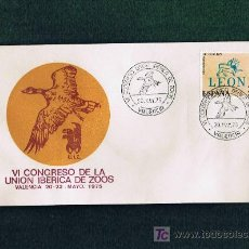 Sellos: SPD CONGRESO DE ZOOS DE VALENCIA 1975. Lote 18754130