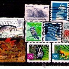 Timbres: LOTE SELLOS -TEMATICA FAUNA / AVES / ANIMALES (AHORRA COMPRANDO MAS SELLO. Lote 22444028