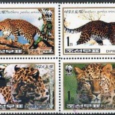 Sellos: COREA DEL NORTE AÑO 1998 MI 4085/88*** [::] WWF - LEOPARDO DEL AMUR - FAUNA - FELINOS - NATURALEZA. Lote 26143473