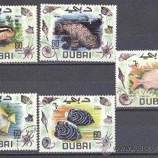 Sellos: DUBAI- TEMA PECES. Lote 24411347