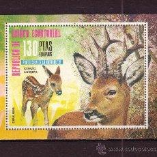 Sellos: GUINEA ECUATORIAL 87 HB*** - AÑO 1976 - FAUNA - ANIMALES DE EUROPA. Lote 24988351