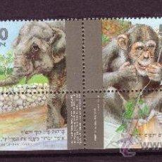 Sellos: ISRAEL 1185/88*** - AÑO 1992 - FAUNA - ANIMALES DEL ZOO - MAMÍFEROS - FELINOS - MONOS - ELEFANTES. Lote 25589972