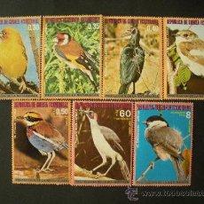 Sellos: GUINEA ECUATORIAL 1976 IVERT 92 + AEREO 76 *** PAJAROS DE AFRICA - FAUNA - AVES. Lote 141659948