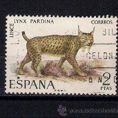 Sellos: ANIMALES SALVAJES DE ESPAÑA. Lote 53890117