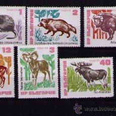 Sellos: BULGARIA 1973 - FAUNA MAMIFEROS - YVERT 2008-2013. Lote 156604081