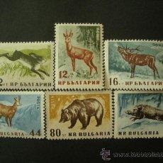 Sellos: BULGARIA 1958 IVERT 921/6 *** FAUNA - MAMIFEROS DIVERSOS. Lote 33408204